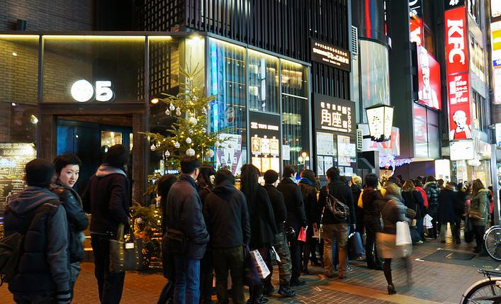 christmas-japan.png