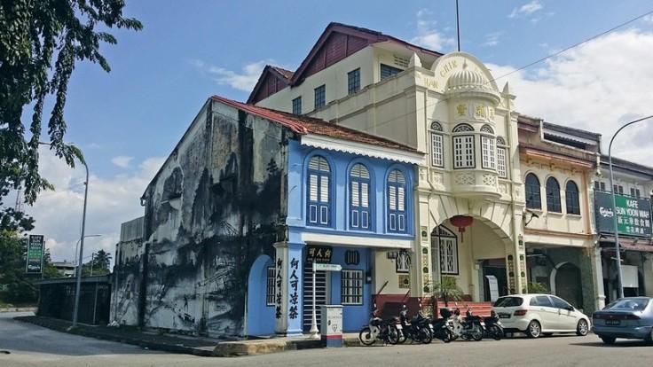 Ho-Yan-Hor-Museum-Mu-Hotel-Ipoh-Nearby-Attraction.jpg