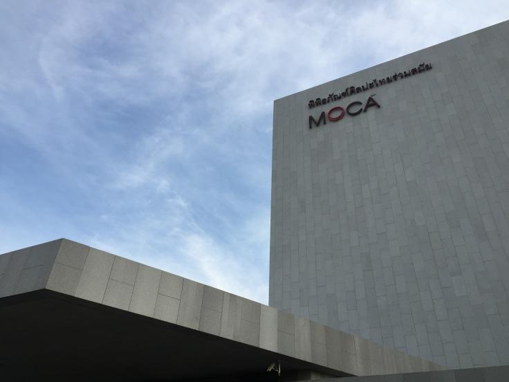 Museum_of_Contemporary_Art_(MOCA),_Bangkok,_Thailand_-_20161201-05