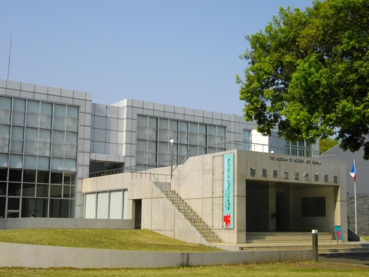 The_Museum_of_Modern_Art,_Gunma